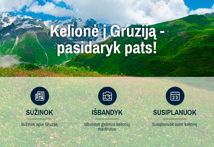 gruzija1